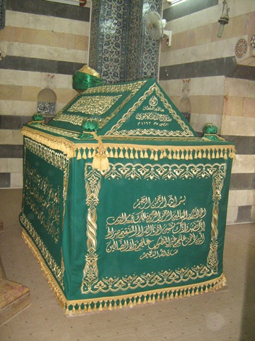 makam salahuddin 6  - Two Great Saints